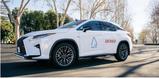 电装与Aeva合作 将<font color='red'>FMCW</font> 4D激光雷达推向主流汽车市场
