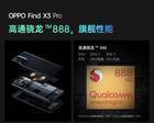 驍龍888賦予OPPO Find X3 Pro更細膩的色彩顯示