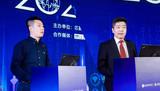 群英齐聚上海共谋NB国产化方案发展助力全国产赋能更多场景