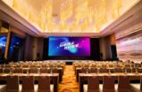 优派2021年投影机核心代理商大会在珠海圆满落幕