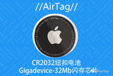 拆解定位物品的苹果<font color='red'>AirTag</font>,内部又有什么奥秘?