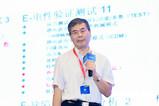 中国电子技术标准化研究院:国产化<font color='red'>车</font><font color='red'>规</font><font color='red'>芯片</font>准入标准