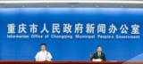重庆:上半年集成<font color='red'>电路</font>出口值增长超45%,进口值增长超过20%