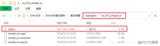 DW1000<font color='red'>开发</font>笔记(四)DW1000使用轮询方式发送数据