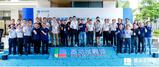 基本半导体<font color='red'>碳化硅</font>功率模块装车测试发车仪式在深圳举行