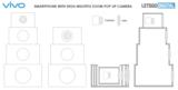 vivo弹出式后置<font color='red'>摄像头</font>手机专利揭秘