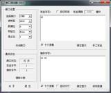 MC9S12XEP100 SCI(UART)<font color='red'>驱动程序</font>