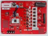大<font color='red'>联大</font>旗下<font color='red'>诠</font><font color='red'>鼎</font><font color='red'>集团</font>推出基于Toshiba产品的家用抽烟机方案