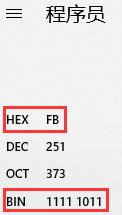 <font color='red'>51单片机</font>-程序点灯
