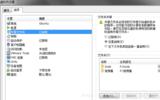 配置arm-<font color='red'>linux</font>虚拟机开发环境