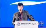 国汽智控CEO尚进:中国要形成自己的智能网联标准