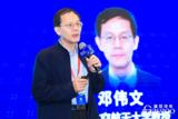 北京航空航天大学教授邓伟文:汽车<font color='red'>自动驾驶</font>产业化落地的关键挑战与应对技术
