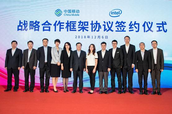 深度合作四大創新前沿領域,英特爾與中國移動簽署戰略合