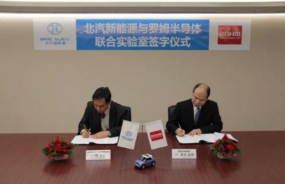 北汽新能源联手罗姆半导体,推动SiC产品技术研发