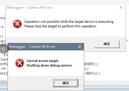 stm32f0单片机在DEBUG的时候遇到的问题
