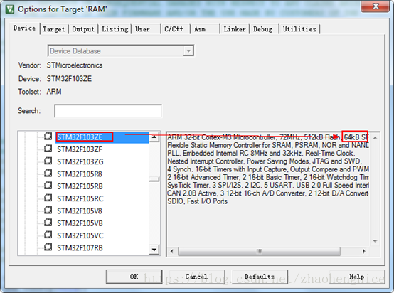 STM32的RAM下载在线调试设置