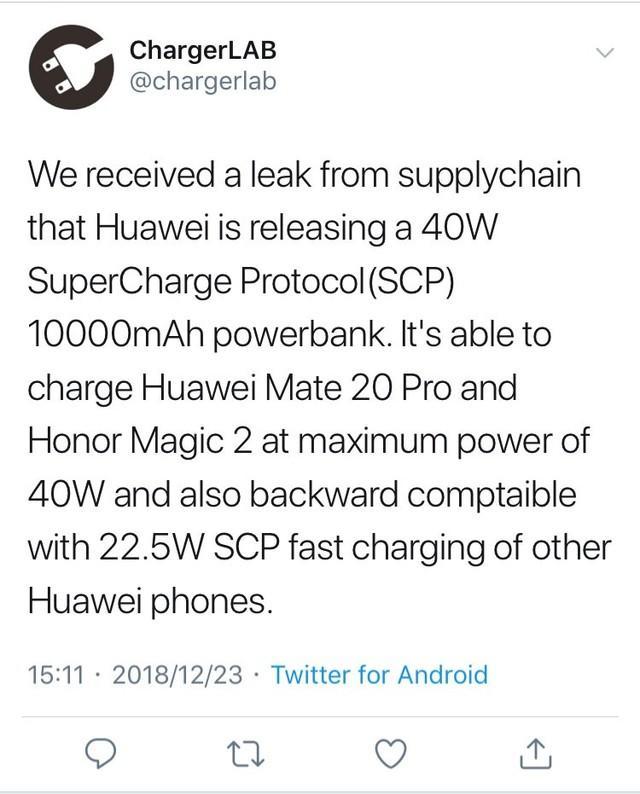 超快充电,华为将推出支持 40W 快充的移动电源新品