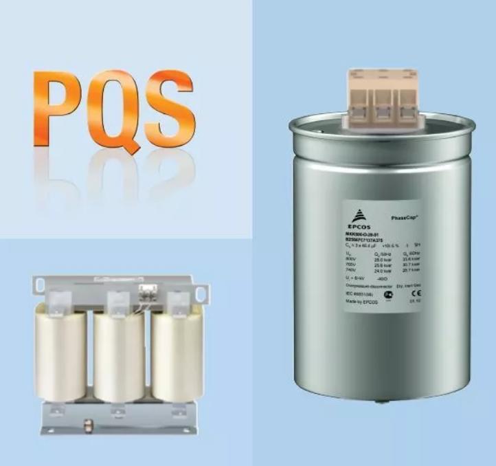 经济型系列组件方案—L系列电抗器和MKD电容器