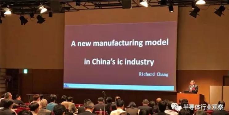 """帶你了解新型半導體生產模式—""""CIDM"""""""
