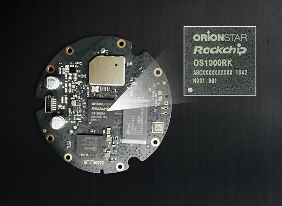 獵戶星空發布行業首款全鏈條AI語音芯片 現已商業化落地