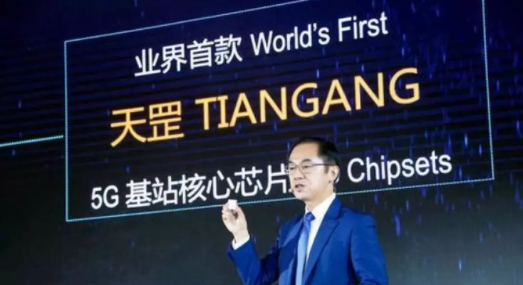 """华为""""天罡""""5G基站芯片发布,拥有超强算力"""