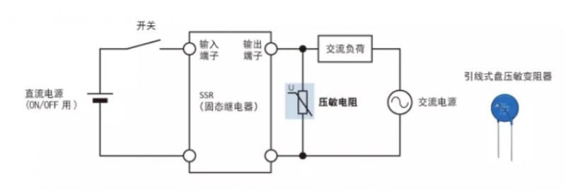 图5 ssr(固态继电器)输出端子保护