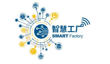 2019年慕尼黑上海电子展为您揭秘如何构建智慧工厂