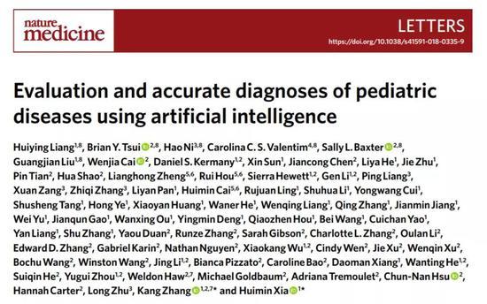 AI阅读病历,推荐临床诊断,准确度超过年轻医生!