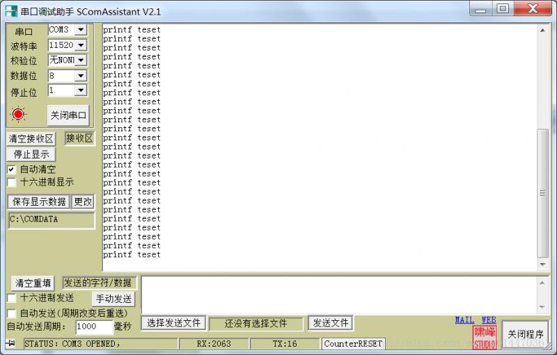 STM32—printf函数重定义- ARM单片机- 电子工程世界网