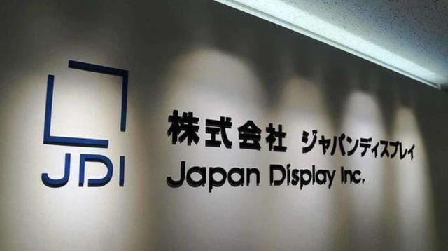 800亿日元!日本面板王牌厂商获中国财团投资