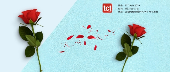 3D打印遇上情人节,海克斯康送你一朵永不凋谢的玫瑰