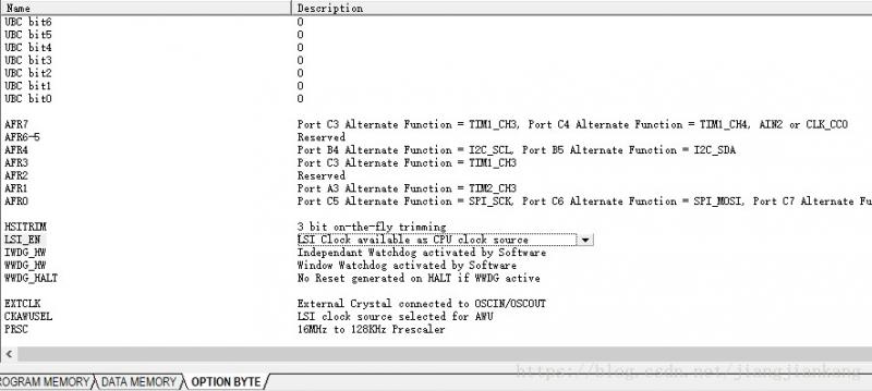 STM8S 三种时钟源的配置HSE\HSI\LSI的配置