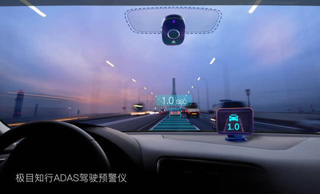 智能驾驶项目极目智能获亿元融资,与现代汽车合作产品落地