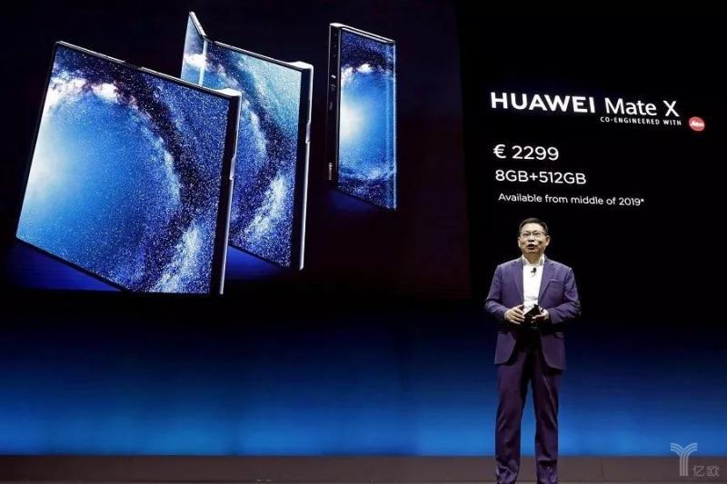华为5G折叠屏手机问市,看看它的含金量有多少