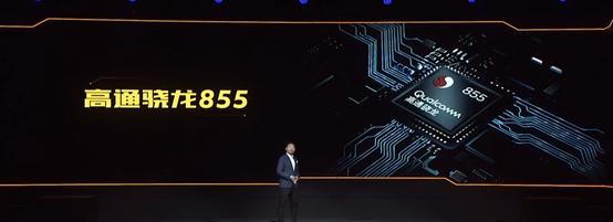 骁龙855移动平台让iQOO手机夺目而生