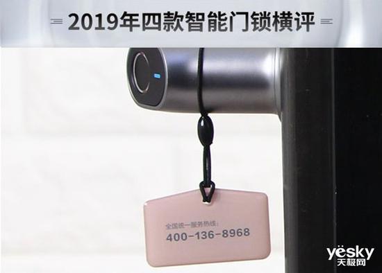▲聯想Lecoo智能指紋鎖R1配有NFC磁卡開鎖