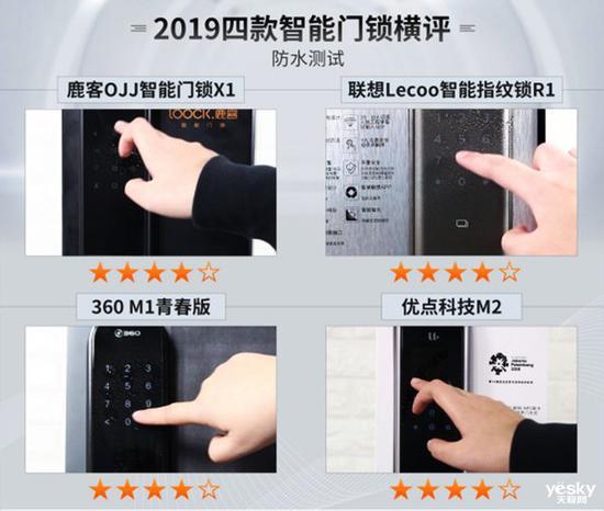 ▲防水測試,四款產品的觸控面板都有較好的防水能力