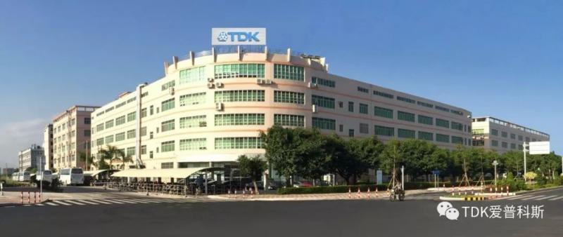 TDK研发生产中心探秘—珠海红旗篇
