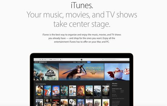 苹果公司转型高层调整