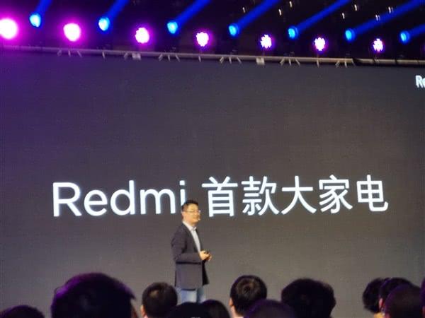 紅米Redmi首款大家電 全自動波輪洗衣機8kg發布