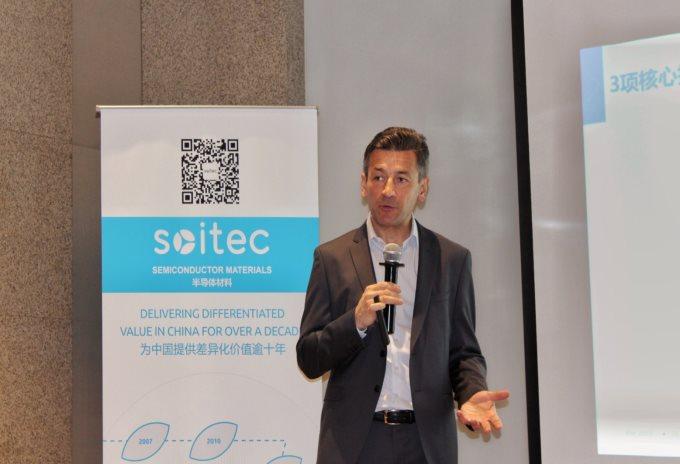优化衬底,建本土团队,Soitec助力中国5G腾飞