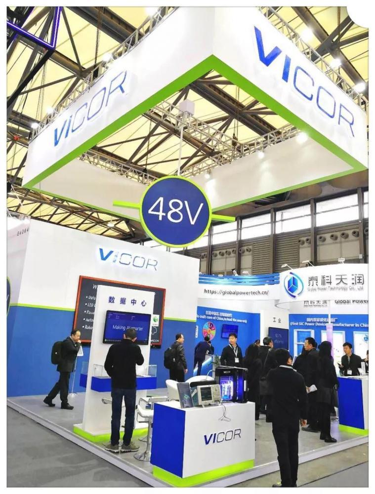 Vicor 48V模塊化電源解決方案亮相慕尼黑