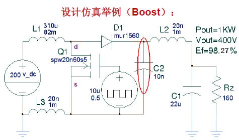 技术文章—多图解析开关电源中一切缓冲吸收电路