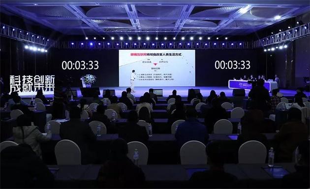 第二届中国虚拟现实创新创业大赛顺利收官,奥本未来夺魁