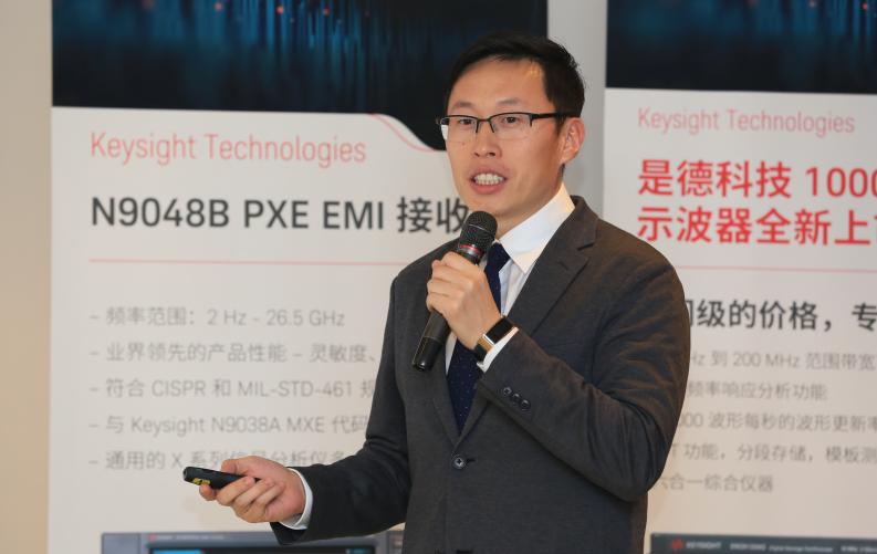 Keysight推出全新VXG矢量微波信號發生器M9384B