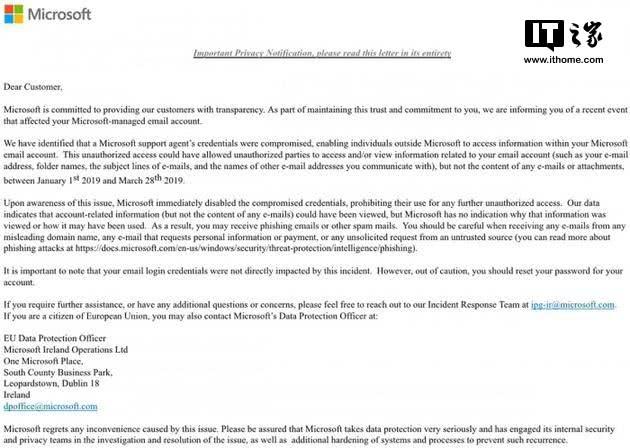 微软确认有黑客入侵部分Outlook账户数月