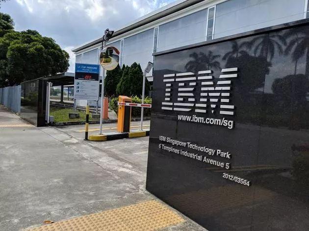 IBM新加坡工厂关闭,全体裁员!