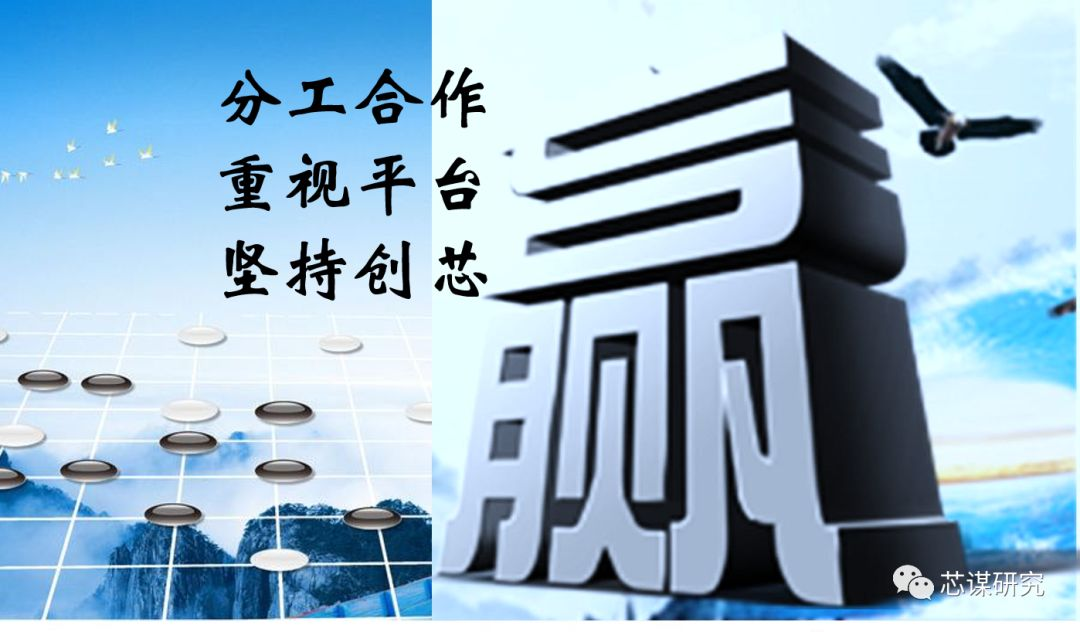 高通苹果和解给中国产业带来哪些思考?