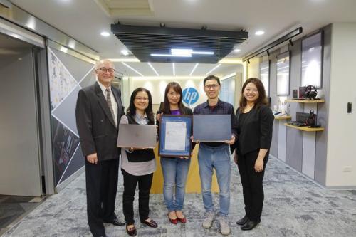 全球首款AMOLED屏惠普笔记本电脑获颁TUV莱茵低蓝光认证
