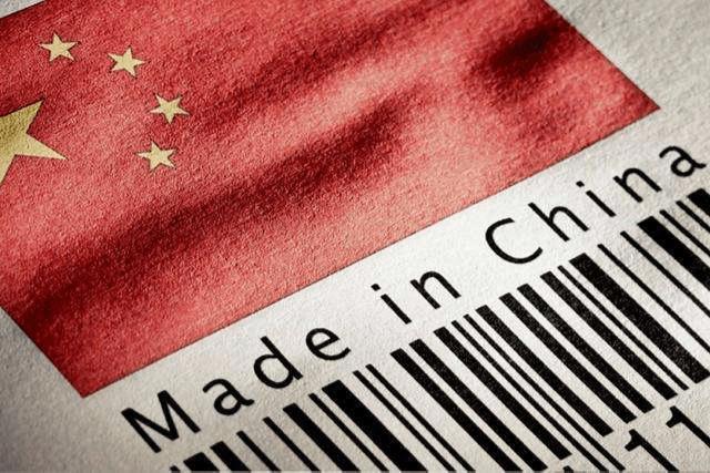 中国的独角兽公司正在迅速崛起